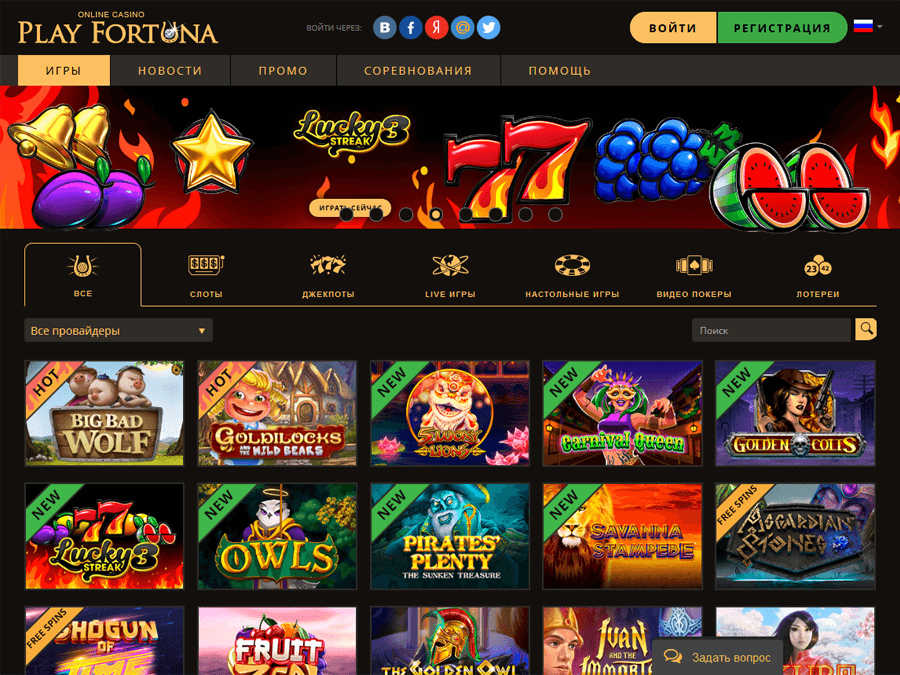 what are online casino games