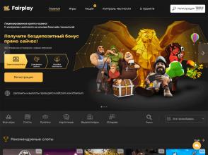 Золото партии играть онлайн бесплатно игровой автомат