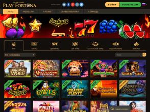 Лучшее онлайн казино на реальные деньги отзывы