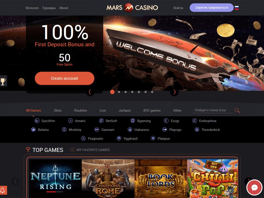 бесплатно онлайн с бонусами покер