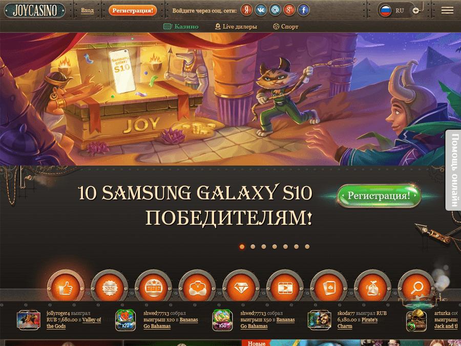 казино клиент онлайн