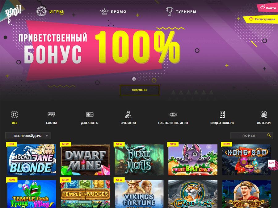 онлайн казино booi зеркало